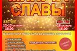 В ДК «Металлург» пройдет городской конкурс «Минута славы»