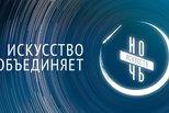 «Ночь искусств» в Пушкинке: театр теней, «Книжный джем» и немного волшебства