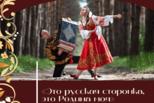 Как проведут день славянской письменности и культуры в Каменске-Уральском