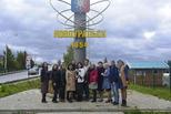 Земля социального бизнеса: наши в Новоуральске
