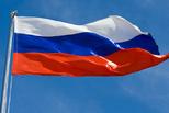 Каменцы отпразднуют день государственного флага России