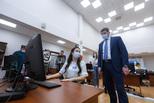 По поручению Президента РФ на Среднем Урале дали старт работе Центра управления регионом