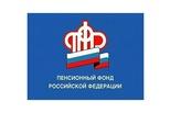 Изменение графика приема граждан в Управлении ПФР в Каменске-Уральском и Каменском районе