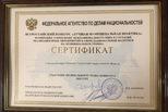 Каменск-Уральский – в числе 50 лучших