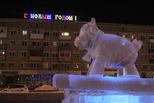 В Каменске-Уральском открылись ледовые городки