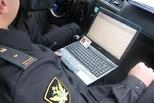 С 16 по 20 сентября на территории города и Каменского района проводится операция «Должник»