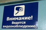 Видеонаблюдение на избирательных участках – залог открытости и гласности выборов Губернатора Свердловской области