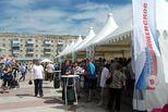 29 августа состоится городская выставка достижений «Выбираем наше, КАМЕНСКое»