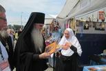 Православная выставка «Звон колоколов» начала свою работу