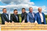 Ирек Файзуллин и Евгений Куйвашев дали старт строительству жилого микрорайона Новокольцовский в Екатеринбурге