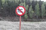 Роспотребнадзор мониторит водоемы. Где можно купаться?