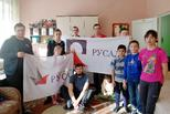 Благотворительный марафон РУСАЛа продолжается