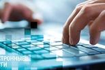 На сайте Росреестра успешно функционирует электронный сервис «Личный кабинет кадастрового инженера»