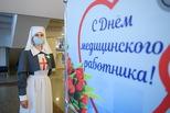 Евгений Куйвашев вручил премии профессионального признания «Медицинский Олимп» свердловским врачам к Дню медицинского работника