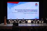 Гражданский форум − 2021: преобразования продолжатся