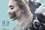 Страх и его преодоление в новом спектакле Драмы Номер Три «Лавина»