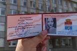 Уазовцы - участники городского проекта молодежного самоуправления