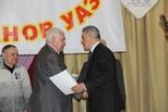 Совет ветеранов УАЗа: 60 лет в строю