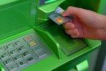 Вы пользуетесь банкоматом?