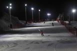 Мечты сбываются. В Каменске-Уральском открыли горнолыжный комплекс «Богатырёк»