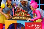 Всемирный день театра приглашают отметить учреждения культуры Каменска-Уральского
