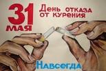 Какой вред приносит курение?