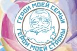 Кубок победителей в руках каменских мультипликаторов…