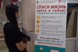 Свердловская Служба крови подключилась к созданию Федерального регистра доноров костного мозга