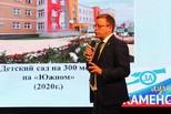 Глава города Алексей Герасимов провел встречу с активом работающей молодежи